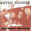 Goyko Schmidt - Mitropa Meeting - CD