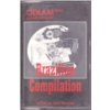Brazilian Compilation - V.A. - Tape