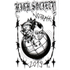 High Society - No Peace - Tape